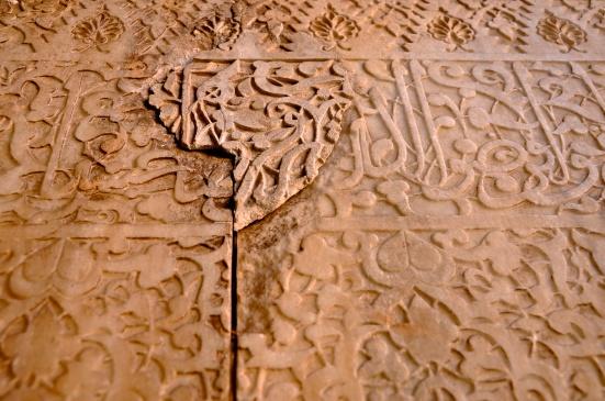 Ancient script adorns the walls of mosques and palaces.